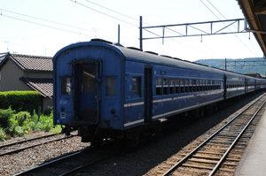 Dsc_1099s