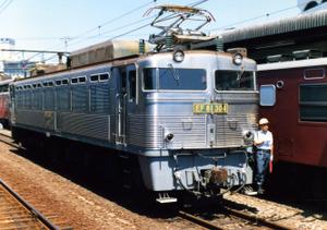 Ef81304