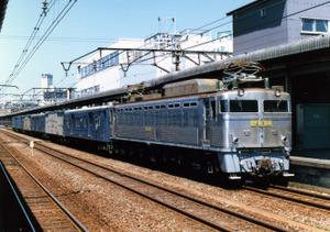 Ef81304nimotsu