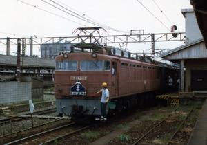 Ef81fuji