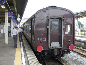P1000116