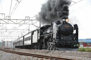 Dsc_1863s