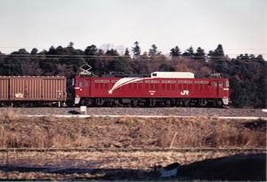 Ef81968