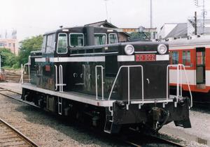 Dd902