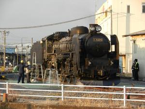 Dscn0228s