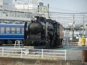 Dscn0264s