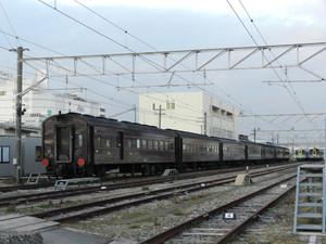 Dscn0266s