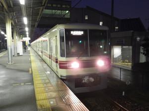 Dscn0286s