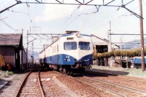 Mgc83100