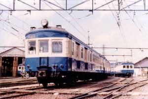 Tpgc56
