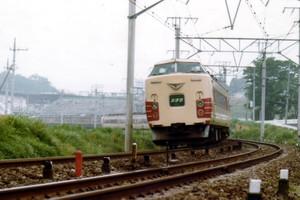 Amagi183