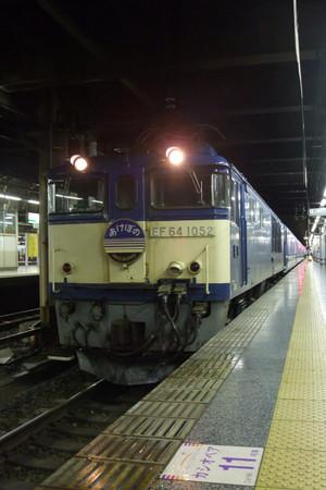Dscf3744s