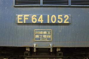 Dscf3750s
