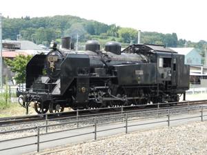 Dscn0525s