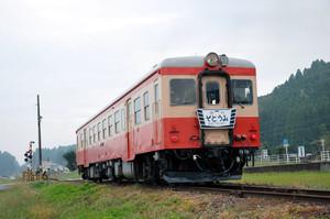 Dsc_5729s