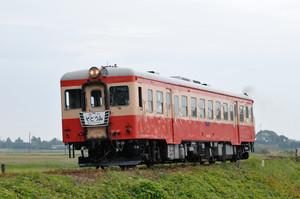 Dsc_5749s