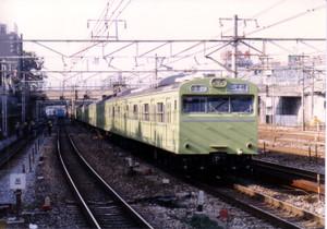 Yamanote103