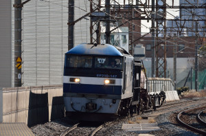 Ef210147