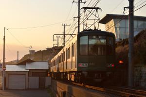 Eer1552