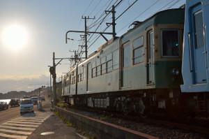 Eer355