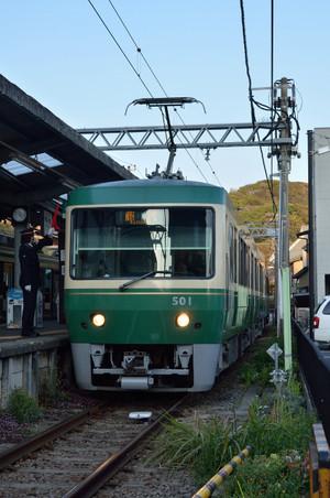 Eer501